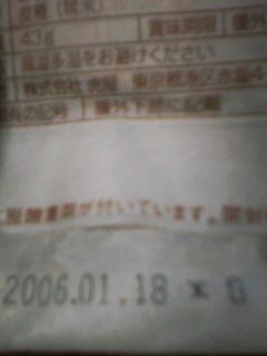 f0105504_1831790.jpg