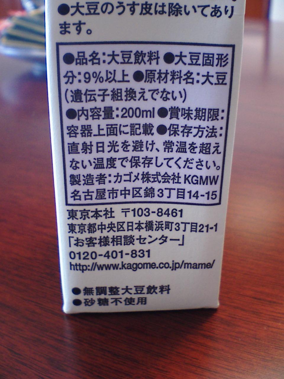 b0019909_22162167.jpg