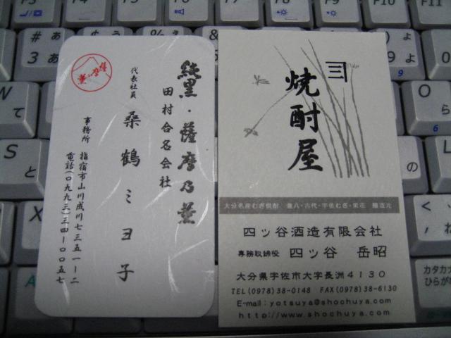 f0004911_21584583.jpg