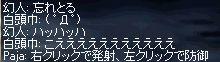 b0023812_2143641.jpg