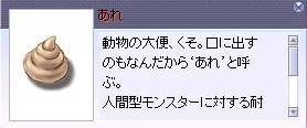 e0035214_13155293.jpg