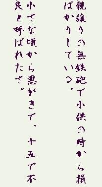 f0008817_19484530.jpg