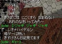 b0051419_14591044.jpg