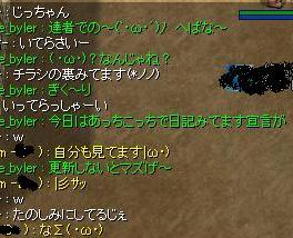 b0051419_17515346.jpg