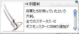 b0051419_1849719.jpg