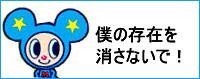 b0074921_1101913.jpg
