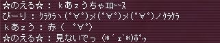 f0075122_19293588.jpg
