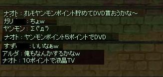 b0087926_2243014.jpg