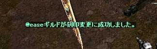 a0052536_2482574.jpg