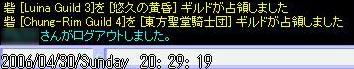 a0062042_1193598.jpg