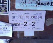 c0046846_19545992.jpg