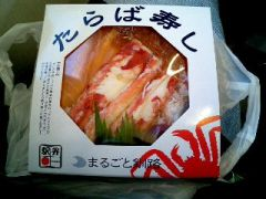 c0046846_20115578.jpg
