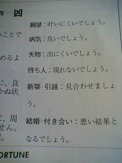 b0046349_05429.jpg