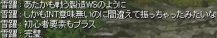 d0040357_17165044.jpg