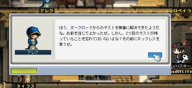 f0108568_144999.jpg