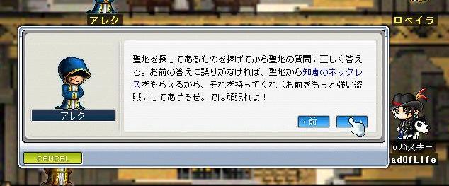 f0108568_1454229.jpg
