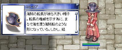 b0083076_18885.jpg