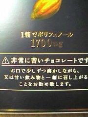 b0052779_20342961.jpg