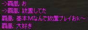 c0017886_12113247.jpg