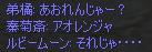 c0017886_1555956.jpg