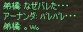 c0017886_16505517.jpg