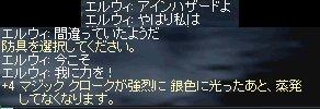 d0039293_17174845.jpg