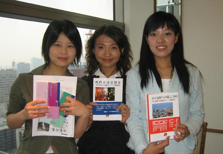 西安外国語学院4年生楚 蔚藍さんら3名訪日_d0027795_10451560.jpg