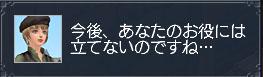 b0072412_1461031.jpg