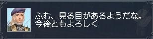 b0072412_1463072.jpg
