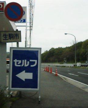 b0019221_20102351.jpg