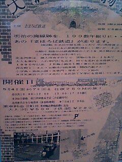 b0074023_19373512.jpg