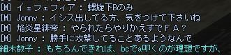 f0059225_1353420.jpg