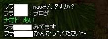 b0087926_004518.jpg