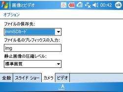 b0090226_16301011.jpg