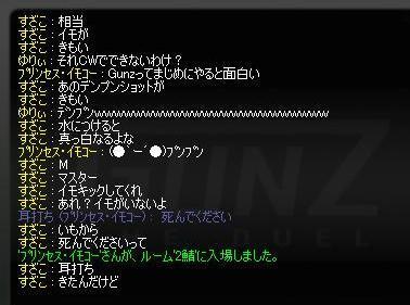 f0046534_3503565.jpg