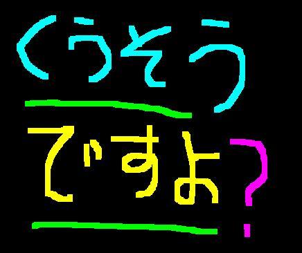f0056935_2003986.jpg