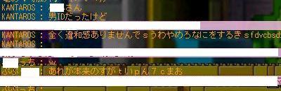 f0106752_1154499.jpg