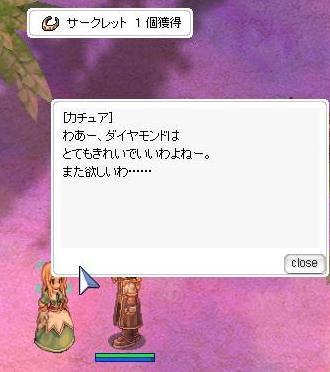 b0086553_79932.jpg