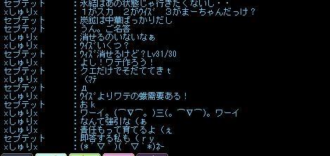 e0028058_2484323.jpg