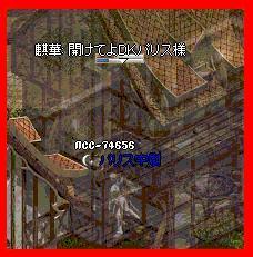 d0016563_4493546.jpg