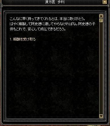 f0096265_18285242.jpg