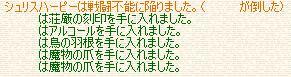 f0070573_1318191.jpg