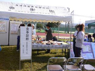 食育SATシステム活用事例 その4_b0082979_14103298.jpg