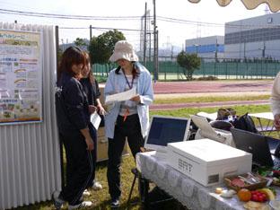 食育SATシステム活用事例 その4_b0082979_14103887.jpg