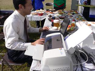 食育SATシステム活用事例 その4_b0082979_14105057.jpg