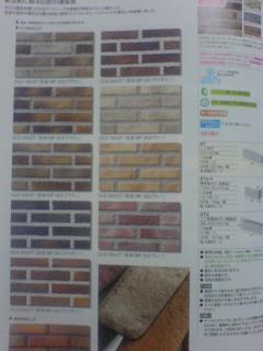 c0024579_18205181.jpg