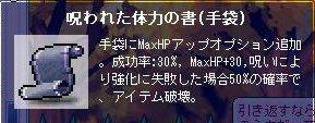 c0030580_1439452.jpg