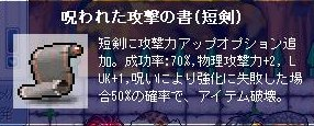c0030580_14402485.jpg