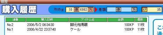 b0069483_17175390.jpg