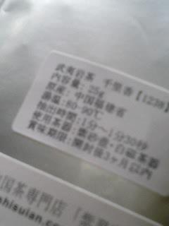 c0021390_17263470.jpg